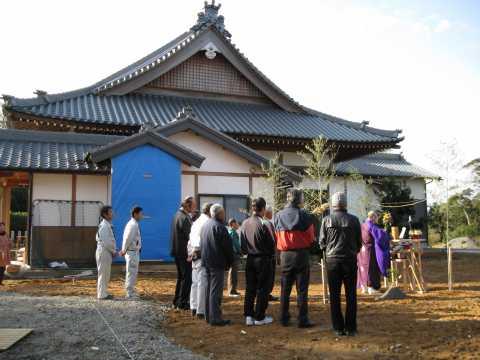 地鎮式の写真